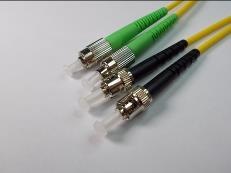 OEM - Oem Fo. Duplex P.Cord Fc(Apc)/St Sm 9/125µ 1 Mt.